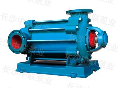 DM型卧式多级矿用离心泵