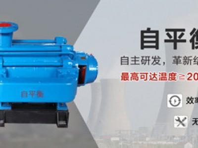 上海中德泵业