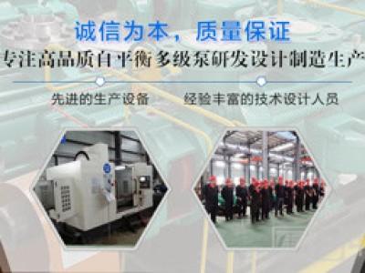 上海开利泵业